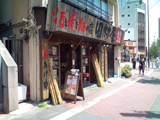 タンメン麺半分・カレーご飯(本郷/田村屋)