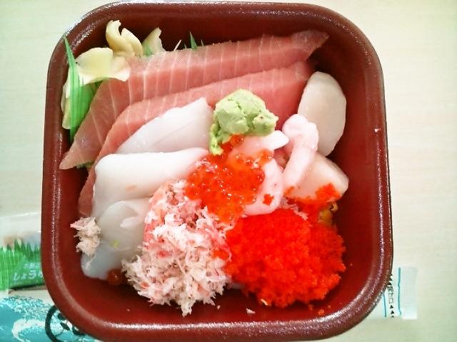 海峡丼(神保町/丼丸)