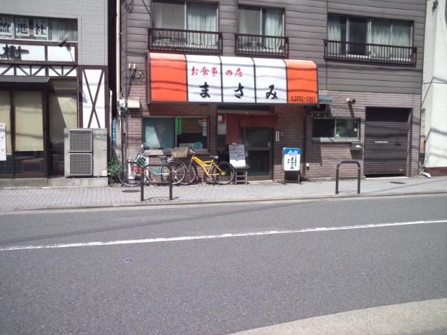 しゅうまい定食(飯田橋/まさみ)