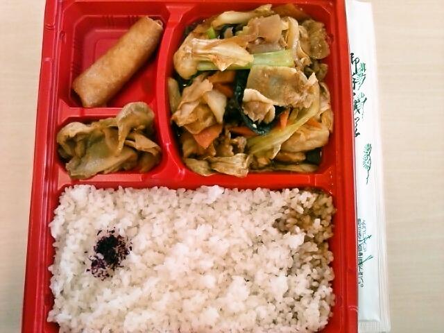 豚肉の味噌野菜炒め弁当(九段下/琥珀)