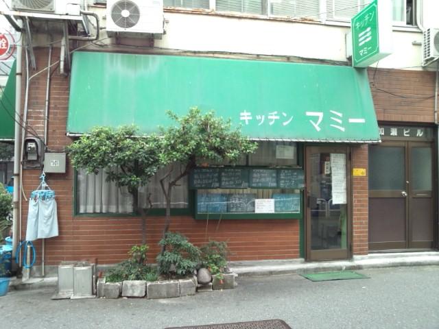 生カキフライ(神保町/キッチンマミー)
