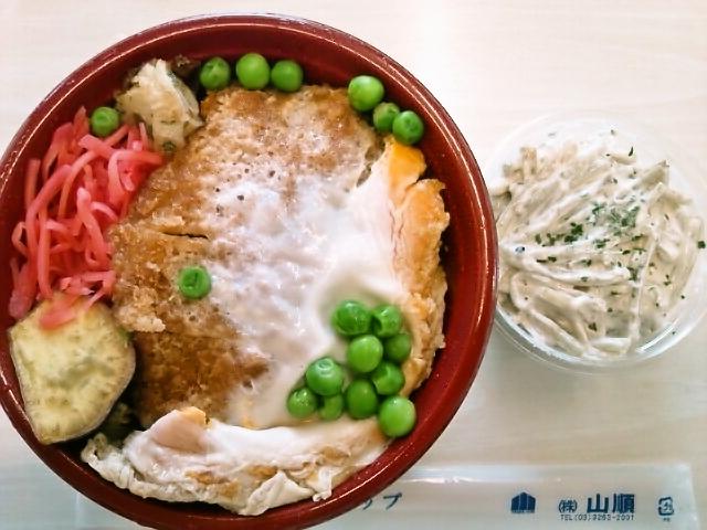 カツ丼・ゴボウサラダ(水道橋/ヤマザキデリカショップ)