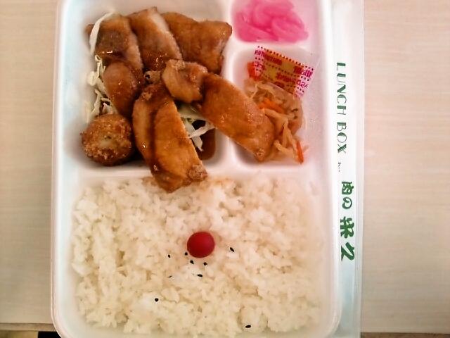 ポークソテー弁当(飯田橋/肉の米久)