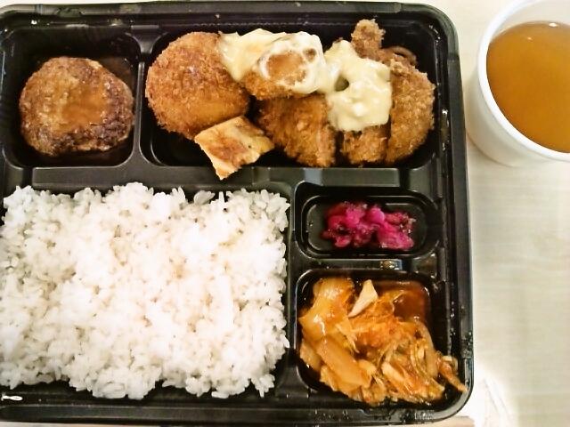 メンチカツ弁当・玉子スープ付き(飯田橋/キッチンワタル)