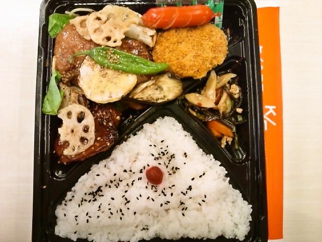 鶏肉と根菜の甘辛煮弁当(飯田橋/ケイ&エフ)