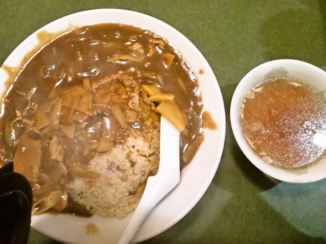 カレー炒飯(神保町/ぶん華)