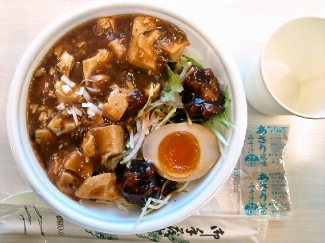 麻婆豆腐丼(水道橋/小星星)