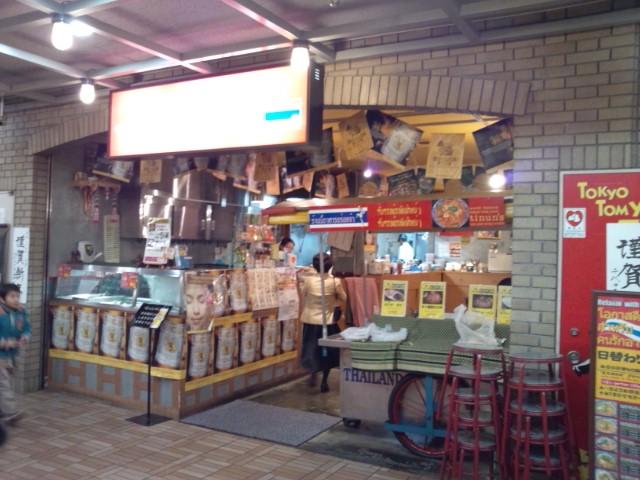 日替わり弁当(鶏ひき肉のスパイシーサラダとグリーンカレー)(飯田橋/ティーヌン)