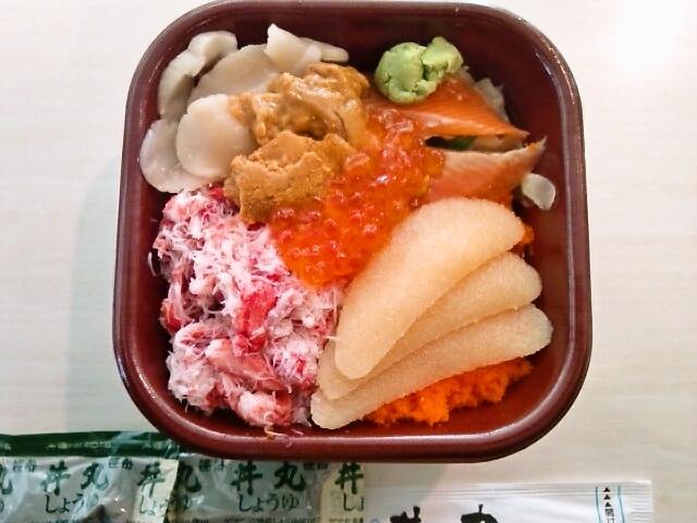 北海丼(神保町/丼丸)