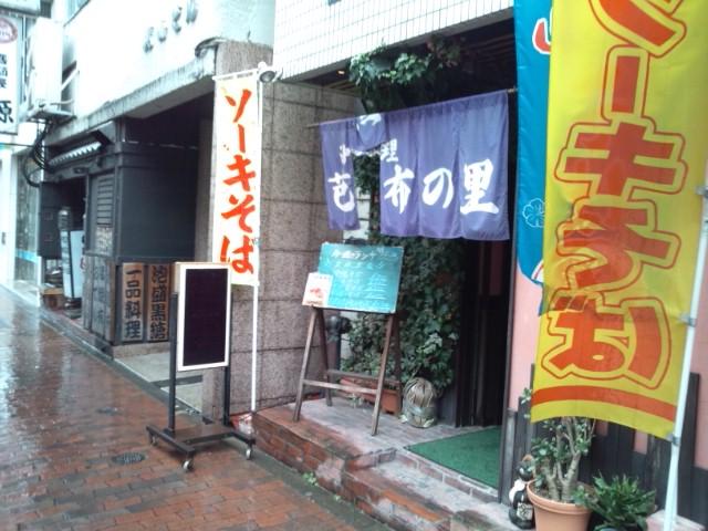 ソーキそば・ライス(飯田橋/芭蕉布の里)