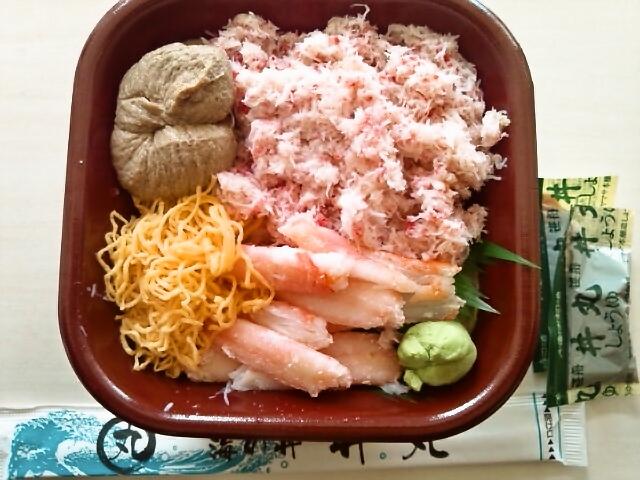 カニ三昧丼(神保町/丼丸)