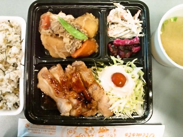 鶏の照焼き弁当・野沢菜炊き込みご飯(飯田橋/おふくろ弁当)