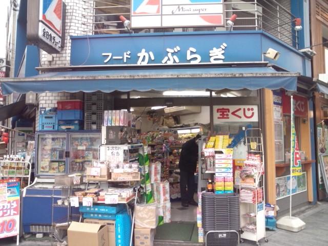 メンチカツ丼・春巻セット(飯田橋/かぶらぎ)