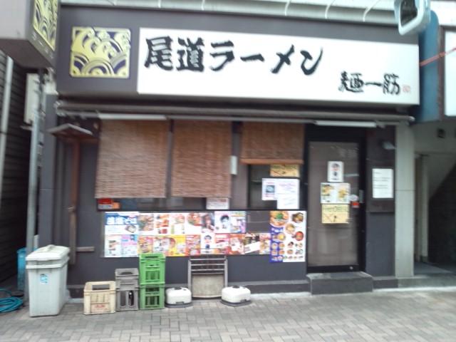 和風カレーつけもり・のり・豚めし(小)(水道橋/麺一筋)