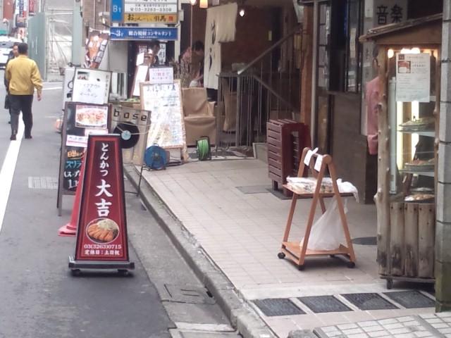 カツサンド(飯田橋/大吉)