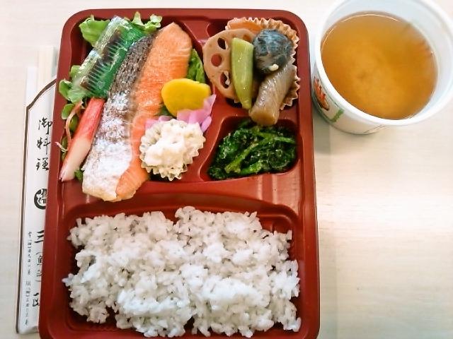 時鮭弁当(飯田橋/魚政)