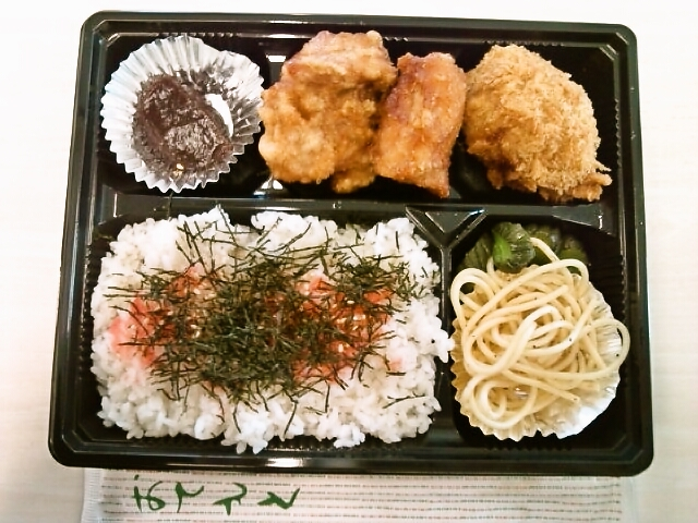 カラコロ明太弁当(飯田橋/咲)