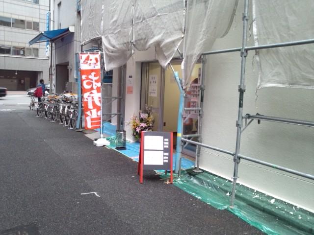 ぶりの中華風炒め弁当(飯田橋/ひと味ぼれ)