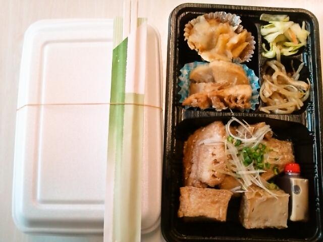 赤魚と厚揚げの煮付け弁当(飯田橋/ひと味ぼれ)