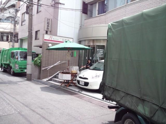 炭火照焼丼(水道橋/とり焼一)