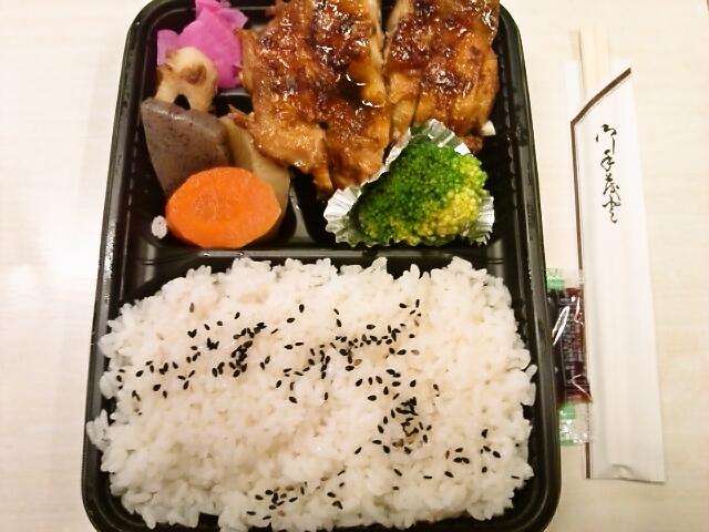 鶏照焼き弁当(水道橋/旅)