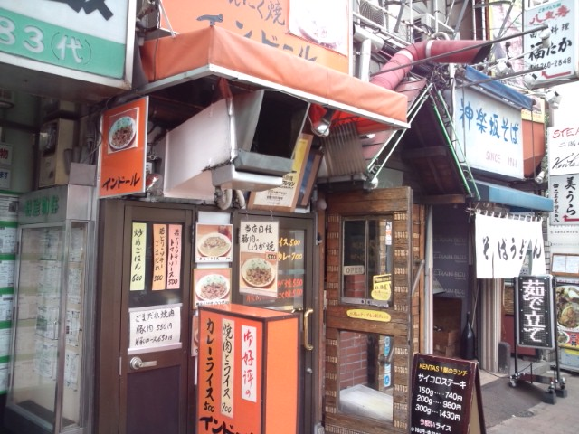 豚肉のにんにく焼・ライス半盛・とん汁(飯田橋/インドール)