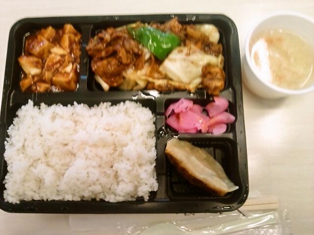 回鍋肉弁当(水道橋/日本橋焼餃子)