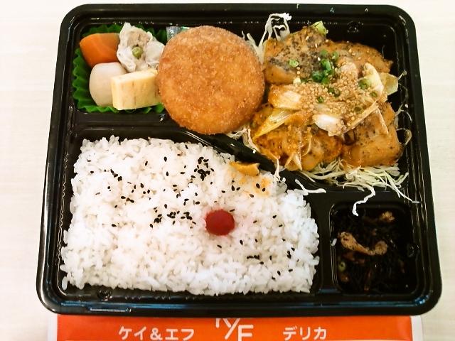 若鶏ネギ味噌弁当(飯田橋/ケイ&エフ)
