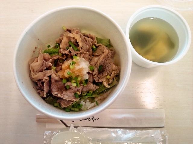 冷やし牛しゃぶ丼(飯田橋/ムッソ)