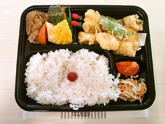 イカ天ぷら弁当(飯田橋/めん房)