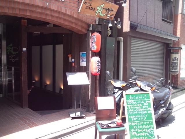 牛カルビ弁当(水道橋/和さび)