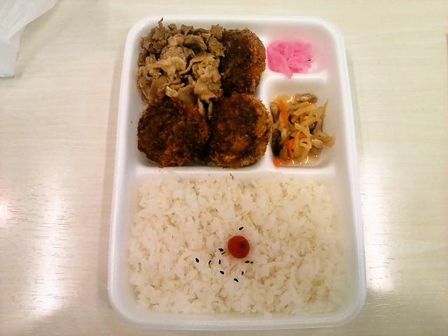 メンチボール弁当(飯田橋/肉の米久)