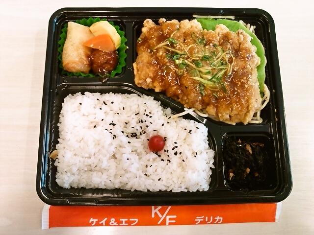 油淋鶏弁当(飯田橋/ケイ&エフ)