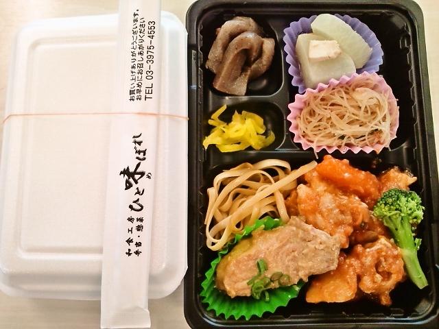 鶏肉のトマト煮込み&鮭ねぎ味噌弁当(飯田橋/ひと味ぼれ)