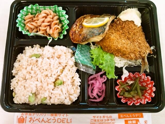 お魚弁当(水道橋/屋台Deli)
