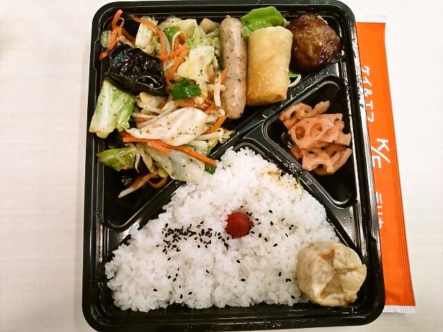 バジル風味野菜炒め弁当(飯田橋/ケイ&エフ)