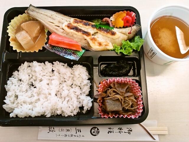 ほっけのマヨネーズ焼弁当(飯田橋/魚政)