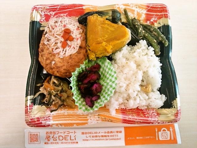 混ぜご飯deヘルシーランチ(水道橋/屋台 Deli<br />  )